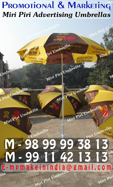 Docomo Promotional Umbrellas, Docomo Marketing Umbrellas, Docomo Advertising Umbrellas, Docomo Corporate Umbrellas, Docomo Commercial Umbrellas, Docomo Umbrellas, Docomo Umbrella,
