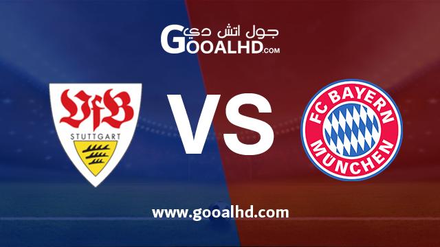 مباراة بايرن ميونخ وشتوتجارت بتاريخ 27-01-2019 الدوري الالماني