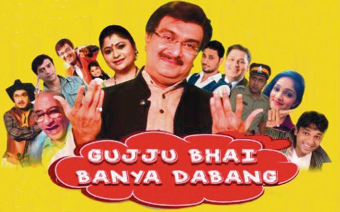 Free Download Gujrati Comedy Drama - farmsussong