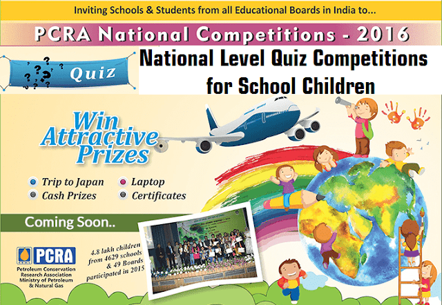 PCRA,National Level Quiz Competitions, School Children