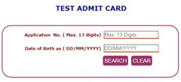 MP Vyapam Admit Card