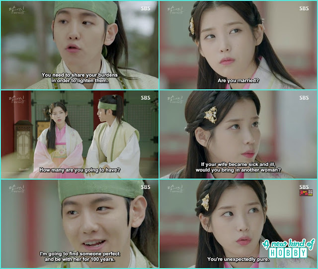 hae soo ask out of curiosity from 10th prince how many marriages will he do - Moon Lovers: Scarlet Heart Ryeo - Episode 4 Review