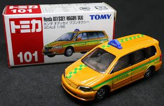 Tomica - 101 , 紙盒裝