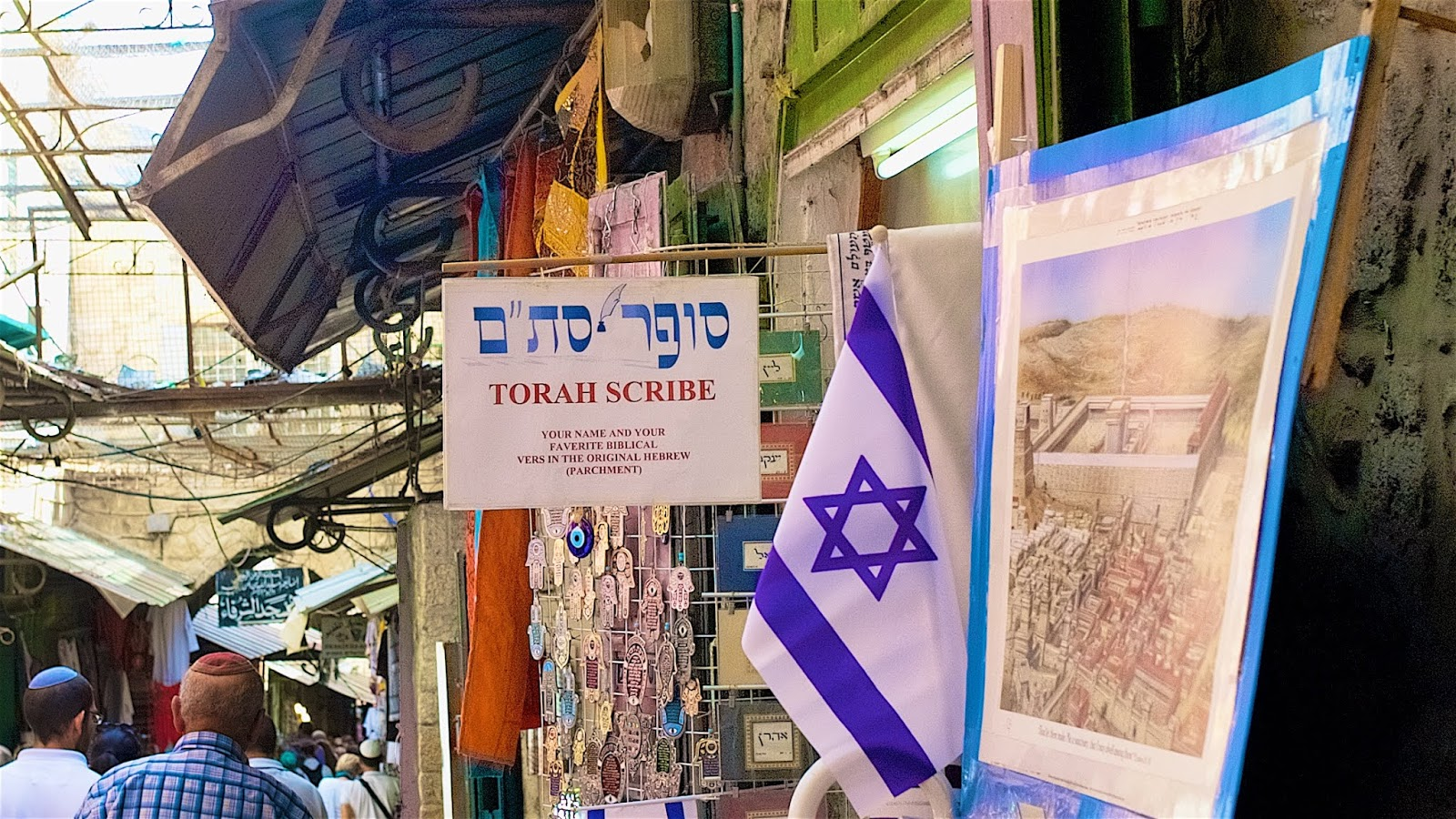 STAM in the shuk.