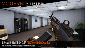 Modern Strike Online Apk v1.151 Mod Unlimited Ammo Terbaru