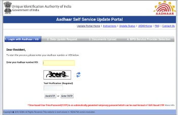 change your mobile number in your Aadhar card online