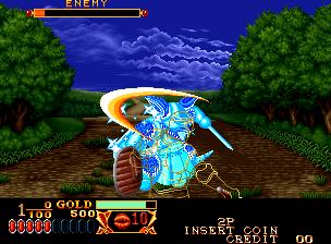 Crossed Sword arcade game portable download free