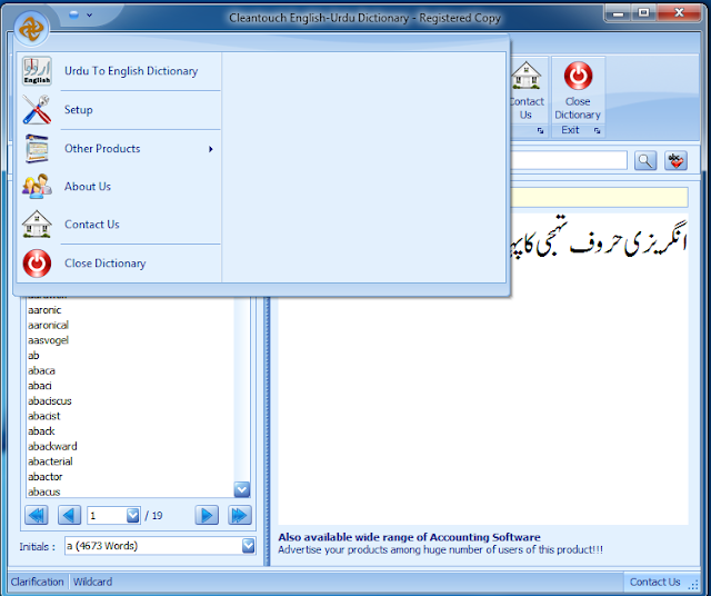 Biology dictionary english to urdu free download for pc