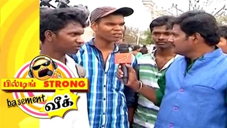 Building Strong Basement Weak – Tamil Comedy | Oct 06,2017 | Peppers TV