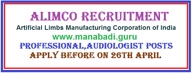 ALIMCO Recruitment,ALIMCO,Professional,Audiologist Posts,