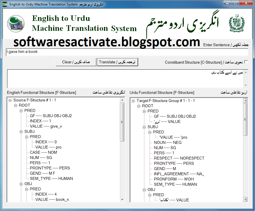 Free download dictionary english to urdu for windows 7.
