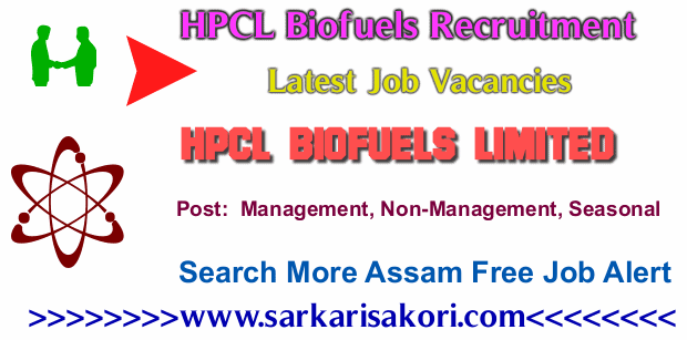 HPCL Biofuels Recruitment 2017 Management, Non-Management, Seasonal