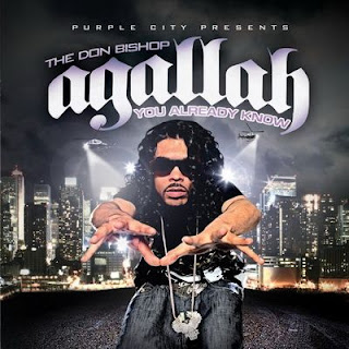 Agallah – You Already Know (2006) [CD] [FLAC]