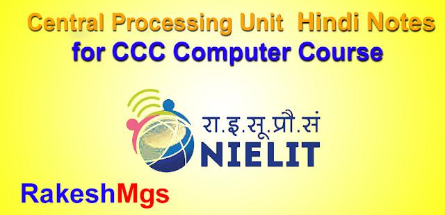 CCC Computer Course