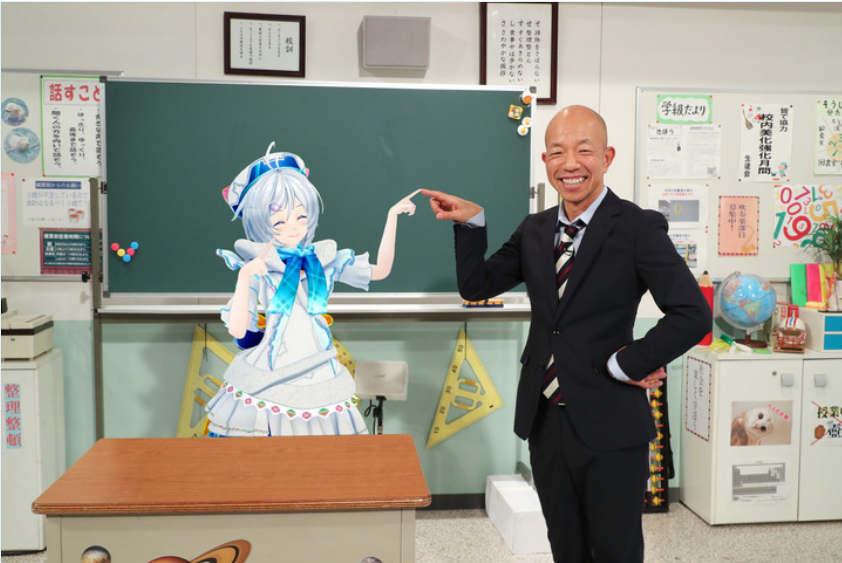 Mizuki Ichiro: VTuber Dennou Shojo Shiro