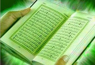 Penjelasan Pakar Tafsir Salam untuk Agama Lain