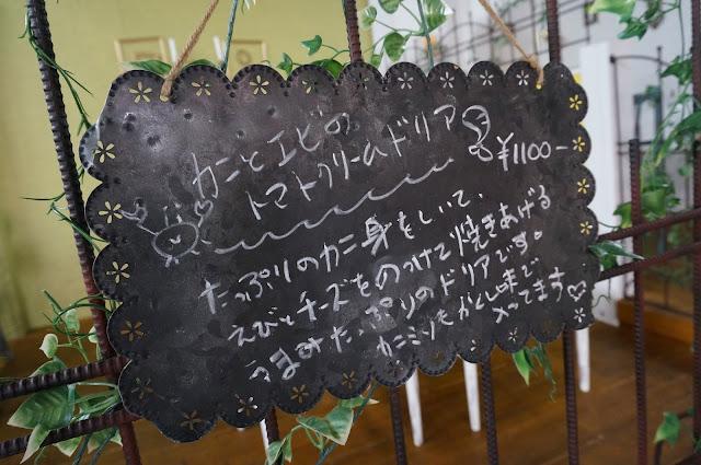 石川 金沢 カフェ バー ミクカ cafe bar micka 二次会 貸切 カフェウェディング金沢 ディナー ランチ ドリア 蟹 えび