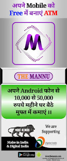 The Mannu App Some Important question and answer