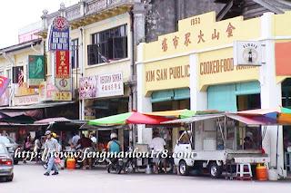 麻坡贪吃街