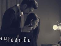 Getsunova - คนไม่จำเป็น (Khon Mai Cam Bpen)