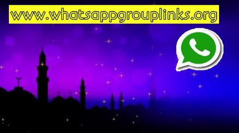join 100+ Islam WhatsApp group links list - Whatsapp Group Links