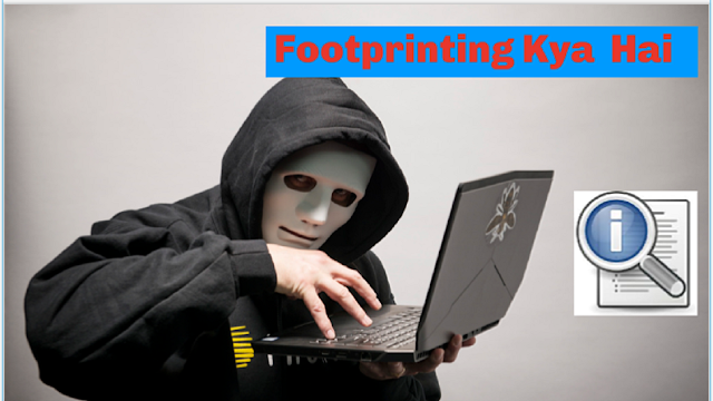 FOOTPRINTING KYA HAI ( HINDI )