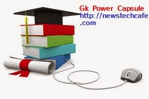 GK POWER CAPSULE FOR  UIIC  AO  EXAM 2014