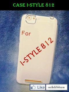Case i-style812