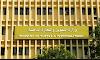 وزارة التموين والتجارة تعلن عن وظائف بالشركة المصرية القابضة للصوامع والتخزين لجميع المؤهلات نوفمبر 2018