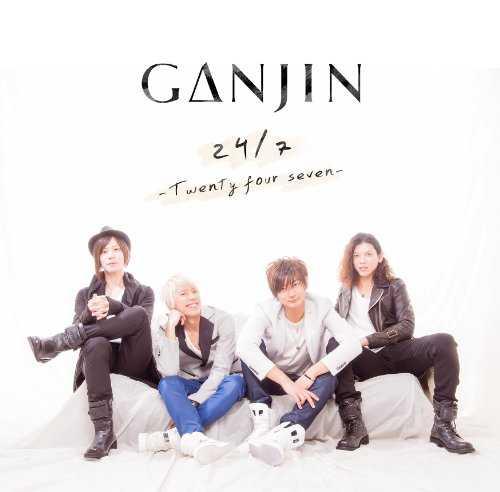 [Single] GANJIN – 24 / 7 (2015.05.20/MP3/RAR)