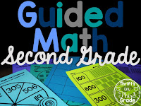 Guided Math Year Long Resources for 2nd Grade