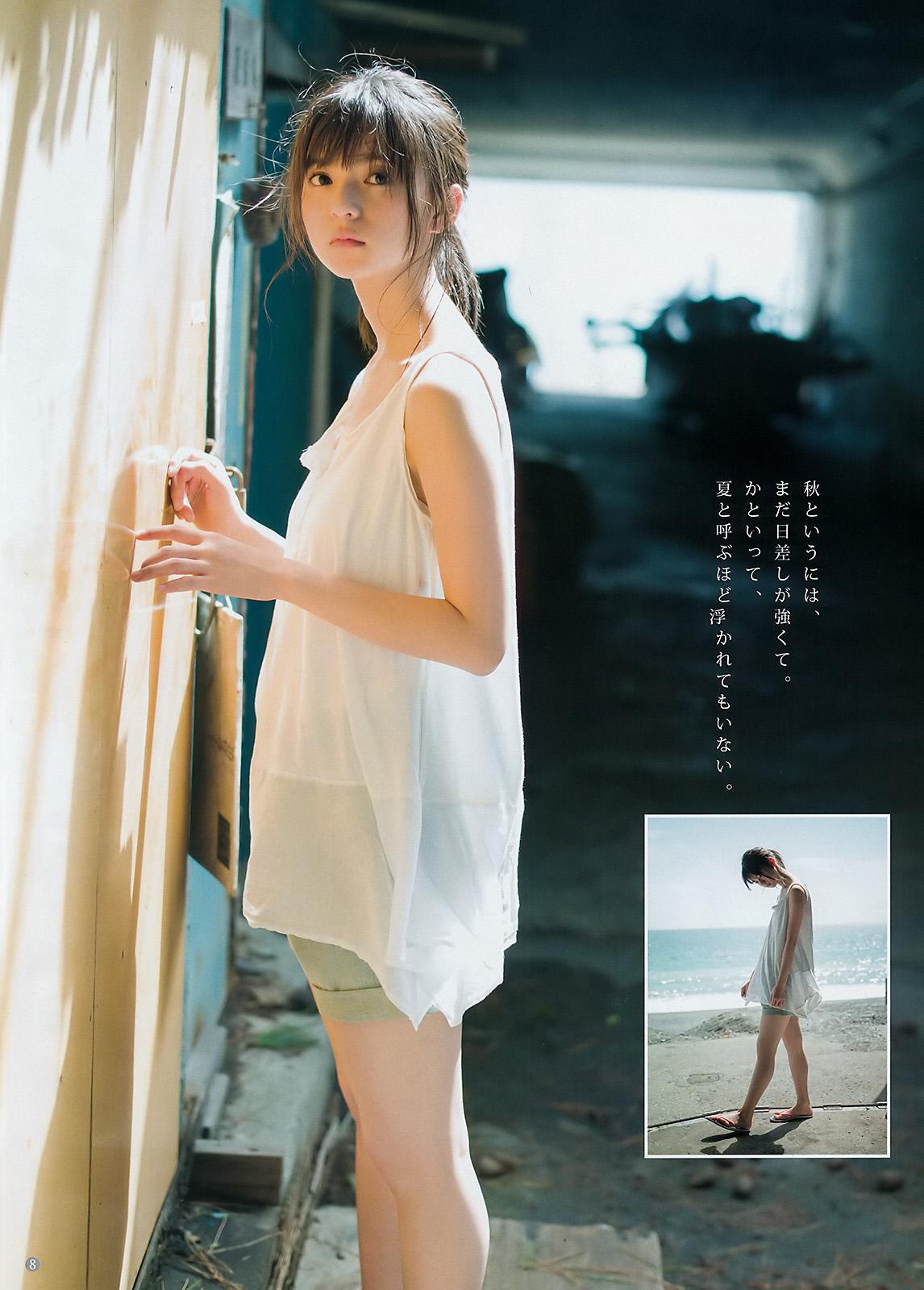 Saito Asuka 齋藤飛鳥, Young Jump 2017 No.46 (週刊ヤングジャンプ 2017年46号)