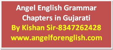 English speaking pdf book gujarati to