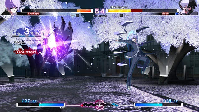 UNDER NIGHT IN-BIRTH Exe Late PC Full