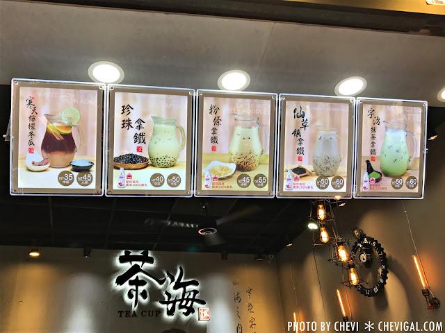 IMG 1638 - 台中南屯│茶海手作茶飲*嶺東商圈新開幕茶飲店。仙草籤Q彈古溜好過癮