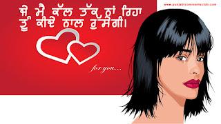 Naraj status