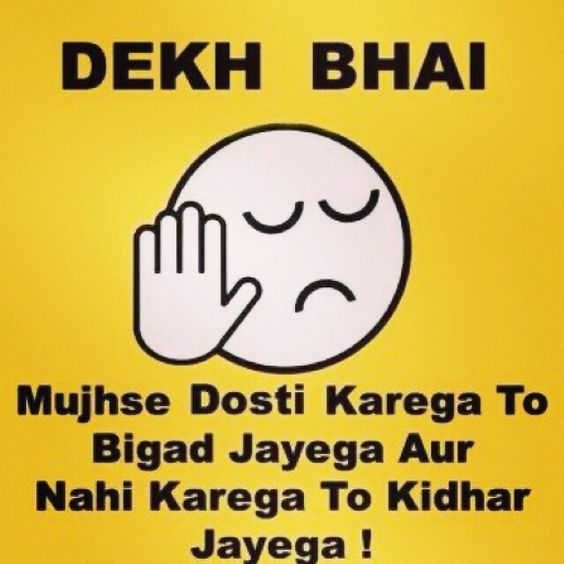 funny dp whatsapp