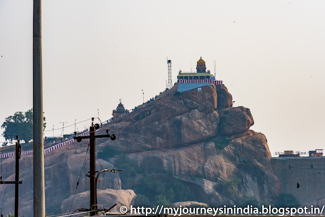 Trichy Rockfort Temple or Ucchipillayar Temple