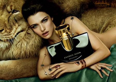 parfum lama