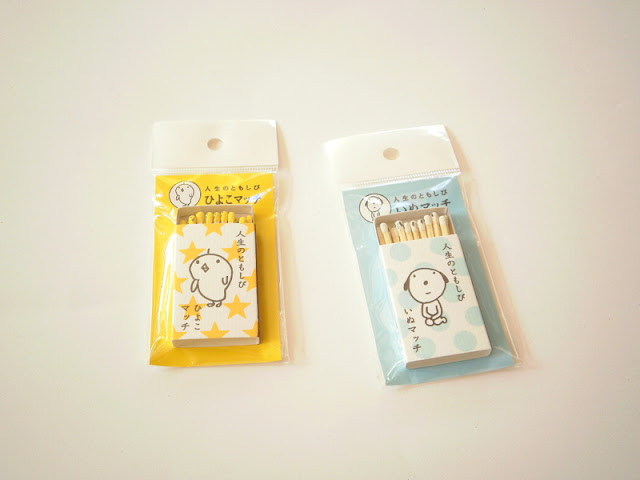 Kawaii Japanese  cute dog and chic on match box and matches