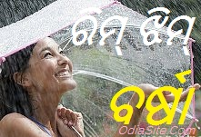oriya songs-adhunika songs