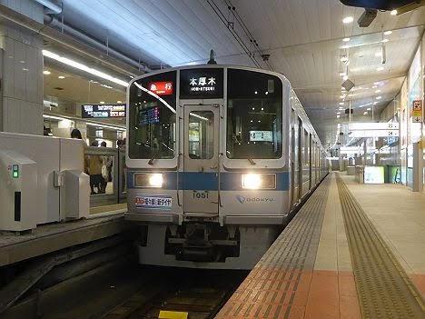 【ダイヤ改正で深夜限定!】小田急電鉄 急行 本厚木行き 1000形