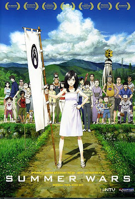 Summer Wars 2009 DVD R1 NTSC Latino