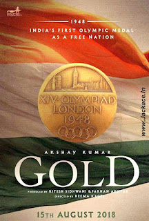 Gold First Look Poster 1