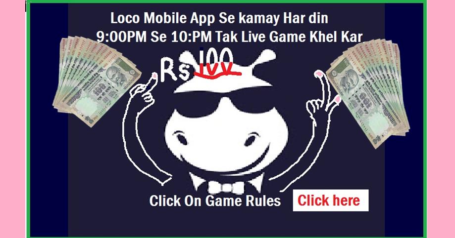 Live Quiz Games Khel Loco — BCMA