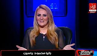برنامج مساء العاصمة حلقة السبت 5-8-2017 مع رانيا محمود ياسين و لقاء مع الفنانة نورهان