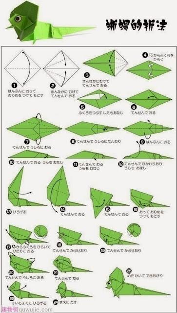 Enredndome XIV 10 animales de papel  Manzanaterapia