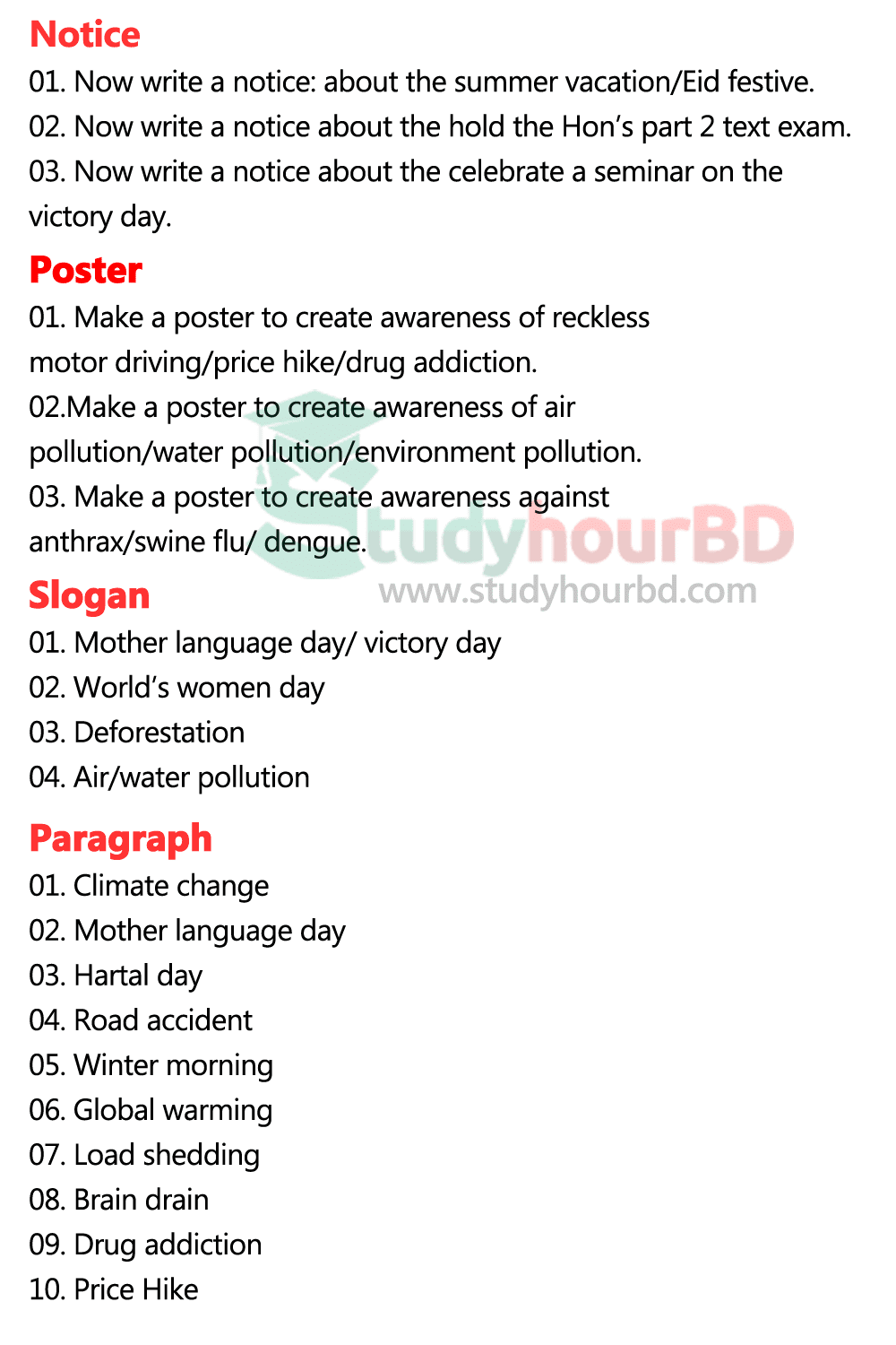 Honours 2nd Year English Suggestion 2018 Part1