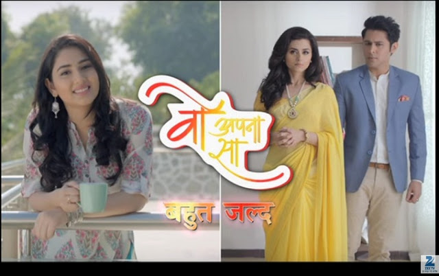 Zee TV Woh Apna Sa wiki, Full Star-Cast and crew, Promos, story, Timings, TRP Rating, actress Character Name, Photo, wallpaper. Woh Apna Sa Serial on Zee TV wiki Plot,Cast,Promo.Title Song,Timing