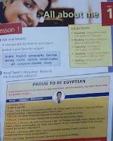 تحميل كتاب اللغة الانجليزية للصف الاول الاعدادى الترم الاول